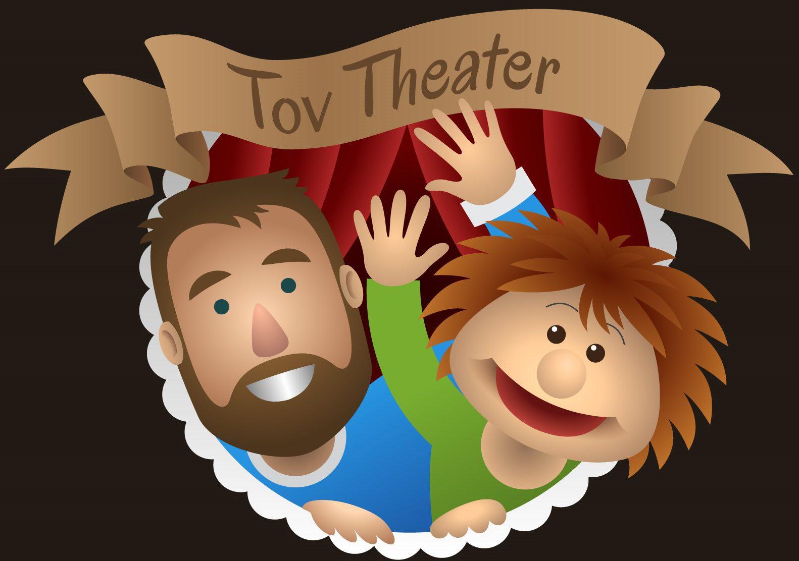 Tov Theater